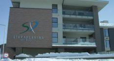 Отель Stara Planina 4*