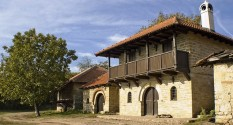 Восточная Сербия