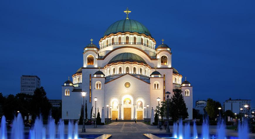 Serbia Tour Operator