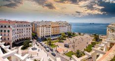 Hidden Balkan with Greece
